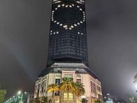 Tòa nhà cao nhất Huế thắp biểu tượng trái tim cổ vũ chống Covid-19