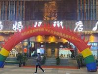 """Nhà hàng Trung Quốc gây phẫn nộ khi """"ăn mừng"""" dịch bùng phát ở Mỹ, Nhật"""
