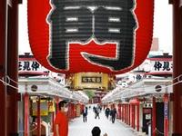 """Nhật Bản kích cầu du lịch nội địa với sáng kiến """"tặng tiền cho người dân"""""""
