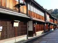 Lạc lối trong thành phố đầy ký ức về những chiến binh Samurai
