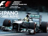 Tới Malaysia hòa mình vào không khí sôi động của giải đua F1 danh tiếng