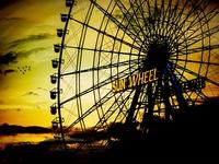 Vòng quay Mặt trời - Sun Wheel sẵn sàng đón khách