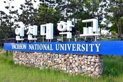 """Cảnh sát Hàn Quốc điều tra vụ 164 sinh viên Việt bỗng nhiên """"mất tích"""""""