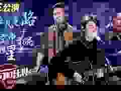 Thưởng thức giọng hát của Tạ Đình Phong