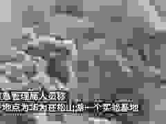 Cơ sở nghiên cứu Huawei tại Trung Quốc bốc cháy ngùn ngụt