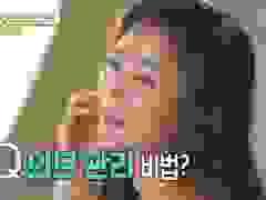 Vẻ đẹp vượt thời gian của Kim Sung Ryung