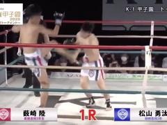 Thần đồng võ thuật 16 tuổi tung cú đá khiến nhà vô địch bất tỉnh