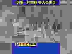 Vụ nổ kinh hoàng phá nát khách sạn ở Trung Quốc