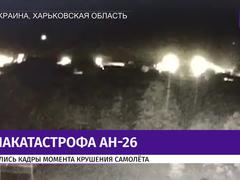 Khoảnh khắc máy bay quân sự Ukraine nổ tung như cầu lửa, 26 người chết