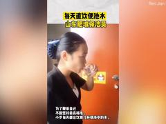 """Video nhân viên vệ sinh uống nước từ bồn cầu toilet """"rúng động"""" Trung Quốc"""