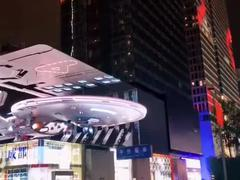 Màn hình quảng cáo 3D đầy ấn tượng tại Trung Quốc