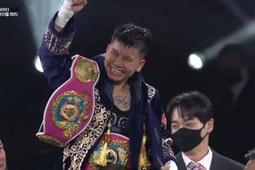Chiến tích giành đai WBO của Thu Nhi có giá trị thế nào?