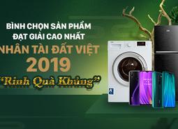 """Tham gia cuộc thi """"Nhân tài Đất Việt và những điều thú vị"""" nhận quà tặng giá trị"""