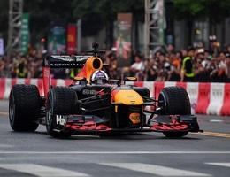 Chặng đua F1 tại Hà Nội: Có tên một tập đoàn kinh tế tư nhân trong BTC