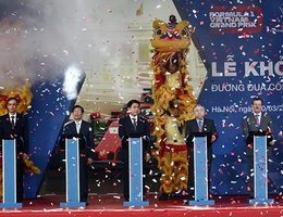 Khởi công xây dựng đường đua F1 tại Hà Nội