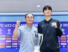 HLV U23 Hàn Quốc tuyên bố đánh bại Saudi Arabia để vô địch châu Á