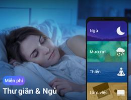 Ứng dụng cực hay giúp cải thiện chất lượng giấc ngủ của người dùng