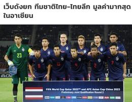 Báo Thái tự hào khoe đội hình đắt giá nhất Đông Nam Á