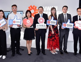 Giải pháp điều hướng kỹ thuật số, giao thông thông minh từ Đài Loan