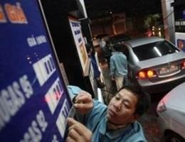 Giá dầu giảm gần 300 đồng, giá xăng giữ nguyên