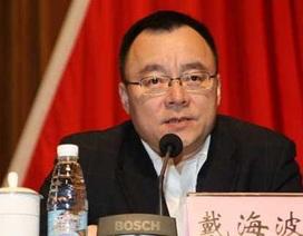 Trung Quốc điều tra tham nhũng nguyên phó bí thư Thượng Hải