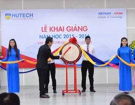 Khai giảng chương trình Đại học chuẩn Nhật Bản đầu tiên tại Việt Nam