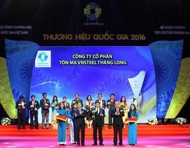 Vnsteel Thăng Long được vinh danh Thương hiệu Quốc gia năm 2016