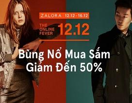 Những lý do khiến bạn không thể bỏ qua dịp Online Fever 12/12