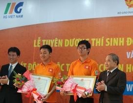 Phát động cuộc thi Tin học Văn phòng quốc tế 2015