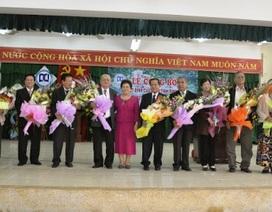 Đại học Quang Trung đổi chủ