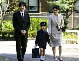Gakushuin - trường học Hoàng gia Nhật Bản