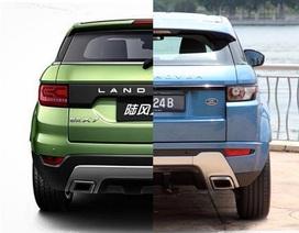 """Jaguar Land Rover kiện hãng xe Trung Quốc vì """"hàng nhái"""""""
