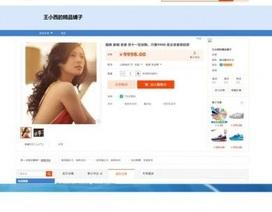 """Cô dâu Việt bị """"rao bán"""" giá 1.500 USD trên trang mạng của Trung Quốc"""