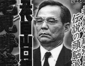 Những vụ phạm tội nổi tiếng nhất của yakuza - Tiếp theo