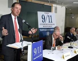 CIA chỉ giải mật một phần hồ sơ điều tra về vụ khủng bố ngày 11-9