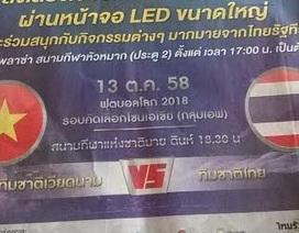 Báo chí Thái Lan tiết lộ chiến thuật đội nhà trước cuộc đấu với tuyển Việt Nam
