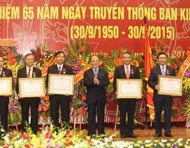 Bộ Chính trị đánh giá cao những đề án của Ban Kinh tế Trung ương