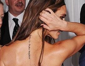 Victoria bất ngờ xóa đi hình xăm tình yêu với David Beckham