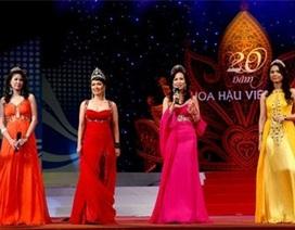 Trắc nghiệm vui: Bạn biết gì về các hoa hậu Việt Nam?