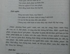 """Băn khoăn bản dịch """"Sông núi nước Nam"""": Tổng chủ biên lên tiếng!"""