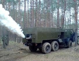 """Mỹ không còn độc quyền trong công nghệ """"phòng thủ khói"""""""