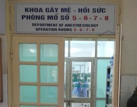 Vụ BV Mắt Trung ương phải hoãn mổ vì thiếu vật tư: Nhờ các bệnh viện Mắt khác hỗ trợ