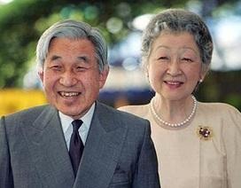 Nhật Bản lập ủy ban chính phủ bàn ý định thoái vị của Nhật hoàng