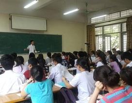 Giáo viên đánh giá và xếp loại hiệu trưởng đã thật sự khách quan?