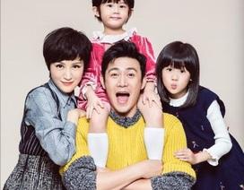 """Gia đình nhỏ hạnh phúc của """"Bao Thanh Thiên"""" Lục Nghị"""