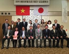 Thành phố Mimasaka nhận sinh viên Việt sang làm nhân viên chính thức tại Tòa thị chính