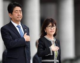 """Bóng hồng quyền lực tại Bộ Quốc phòng Nhật Bản """"ra mắt"""" Washington"""