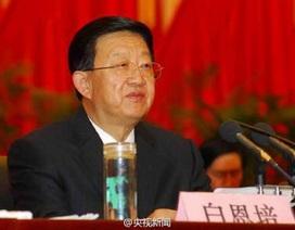 Trung Quốc kết án tử hình đối với nguyên Bí Thư tỉnh ủy Vân Nam