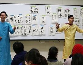 Học cách làm của người Nhật