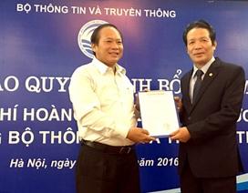 Thứ trưởng Bộ TT&TT Hoàng Vĩnh Bảo chính thức nhận nhiệm vụ